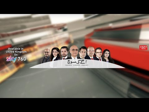 Profil HUM News Kanal Tv