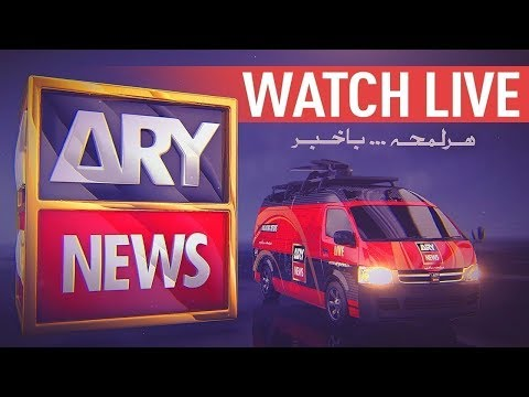 Profile Ary News Tv Channels