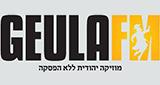 Geula FM Radio