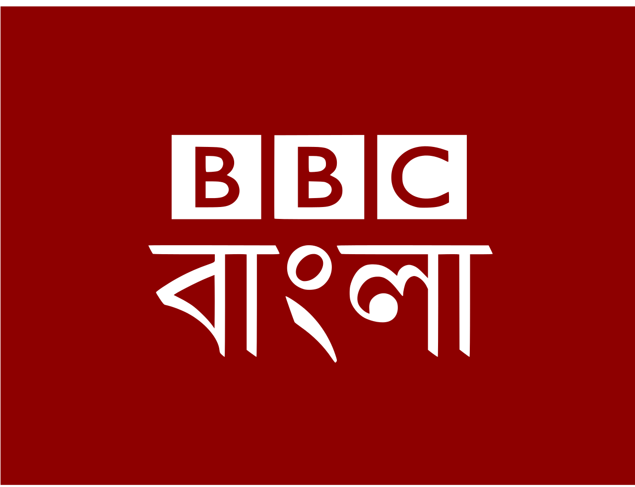 BBC Radio Bangla