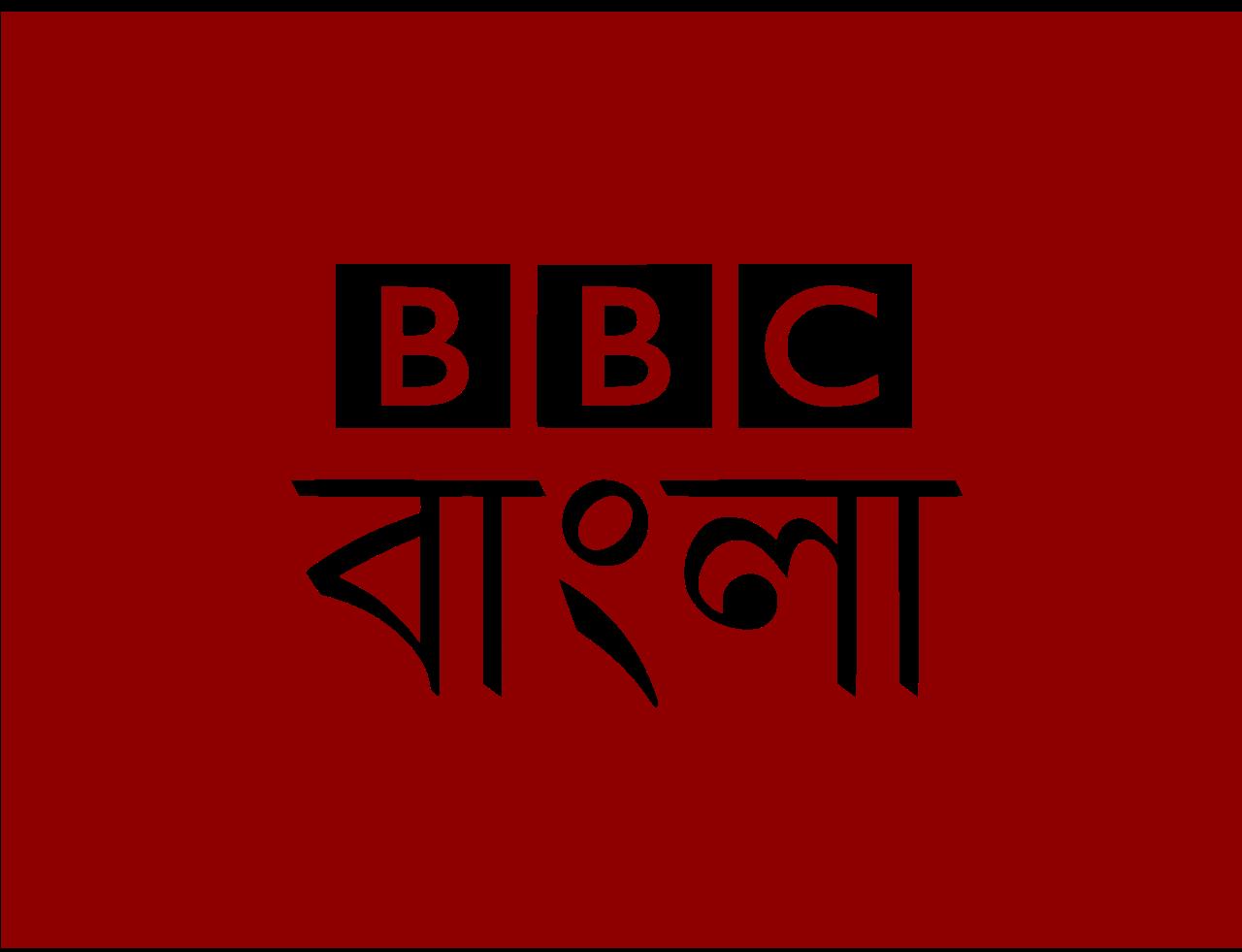 BBC Radio Bangla