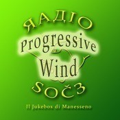 ProgressiveWind