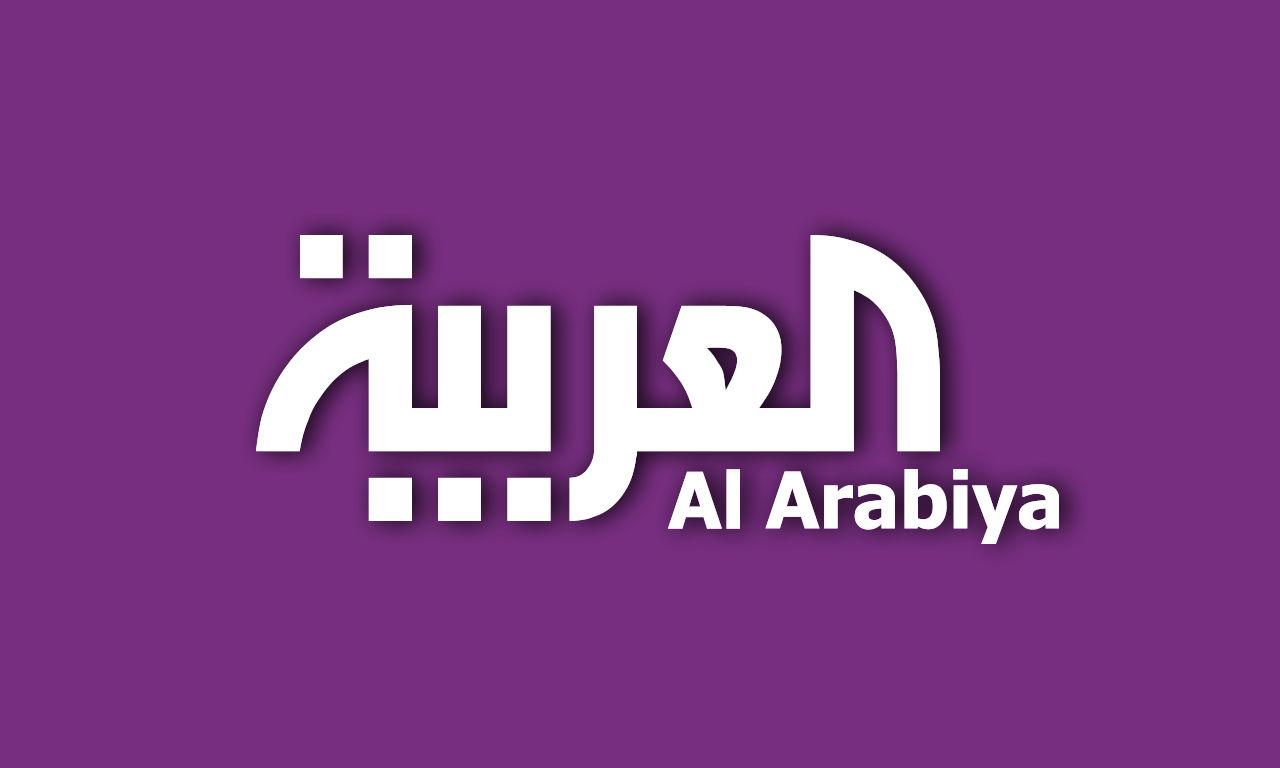 Profilo Alarabiya Canal Tv