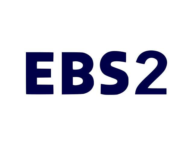 普罗菲洛 EBS 2 卡纳勒电视