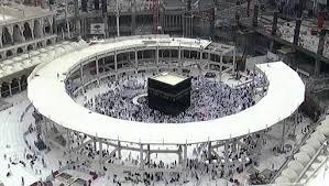 Mosque Of Mecca