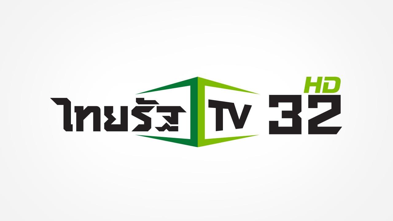 Profilo Thairath TV 32 Canal Tv