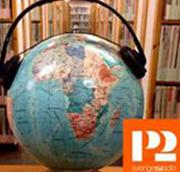 P2 World Radio