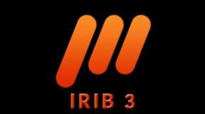 Профиль Irib 3 Канал Tv