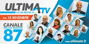 普罗菲洛 Ultima Tv 卡纳勒电视