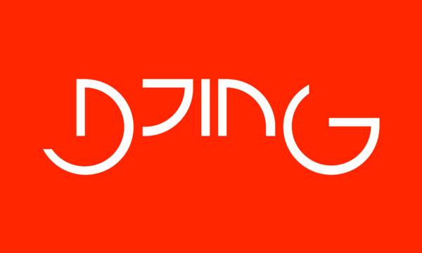 Profil Djing Hot TV Kanal Tv