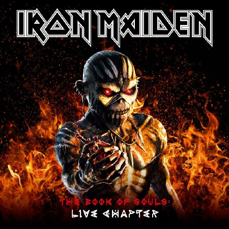 Radio Iron Maiden