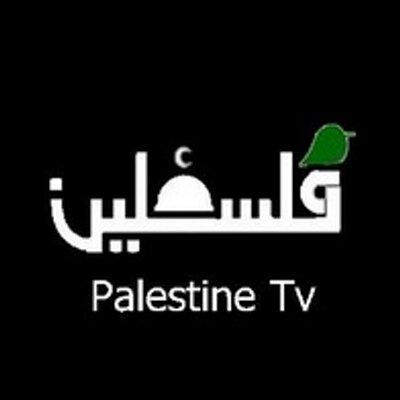普罗菲洛 Palestine Satellite Channel 卡纳勒电视