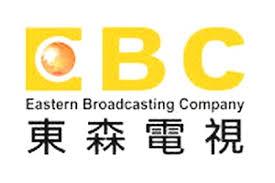 Profilo EBC TV Canale Tv