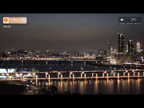 Han River - Seoul