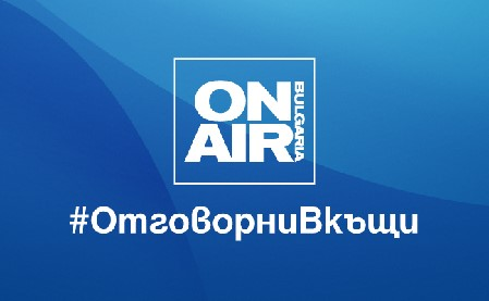 Profile Bulgaria On Air Tv Channels