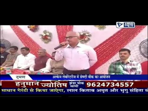 Profile JMD NEWS Tv Channels