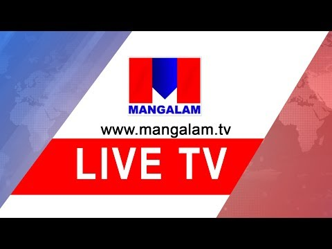 Profil Mangalam Television Canal Tv