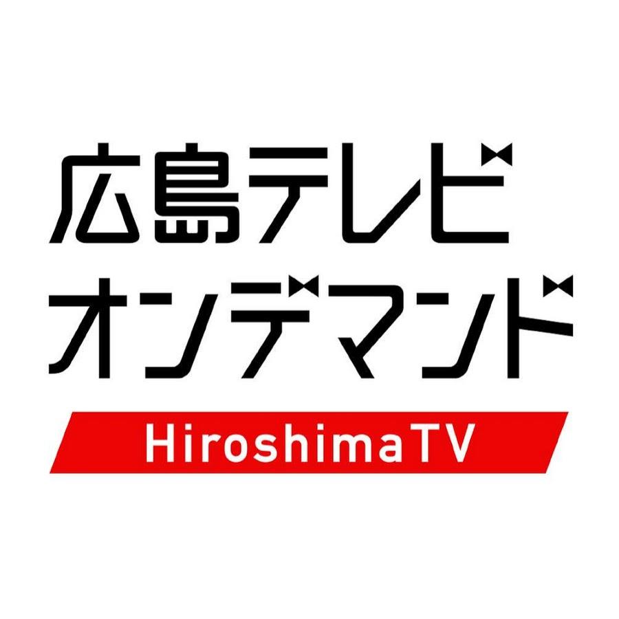 Profilo Hiroshima Tv Canale Tv