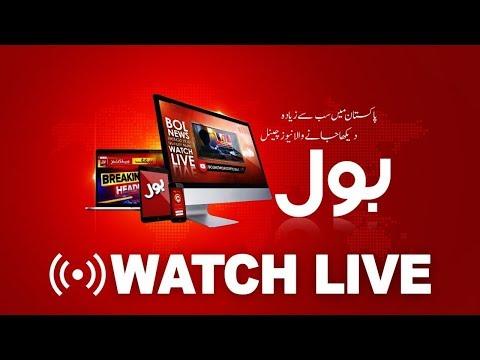Profil BOL News Kanal Tv
