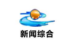Profil Bayannur News TV Canal Tv