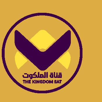 Profil Al Malakoot Sat TV Canal Tv