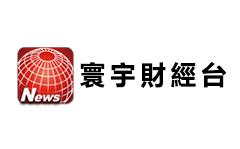 Profile Global Financial TV Tv Channels