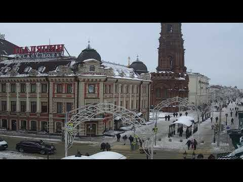 Kazan Bauman street