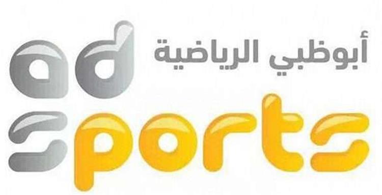 Profilo Abu Dhabi Sports 4 Canale Tv