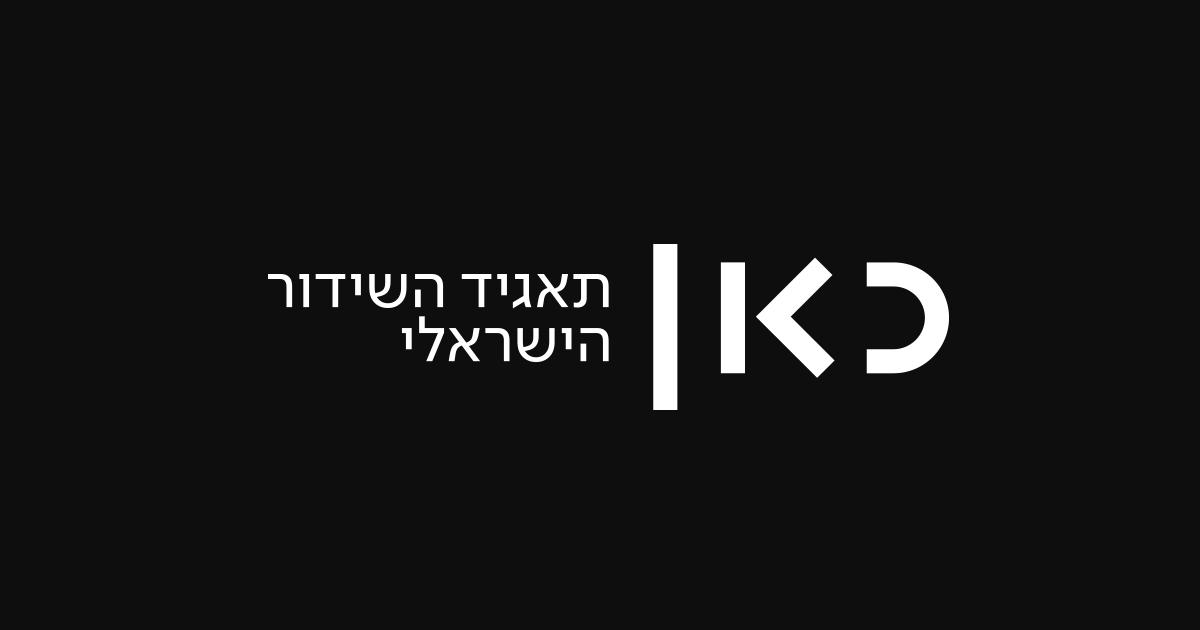 Профиль Kan 11 Канал Tv