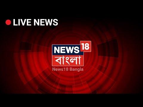 Profile News 18 Bangla Tv Tv Channels
