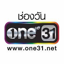 Profilo One 31 TV Canal Tv