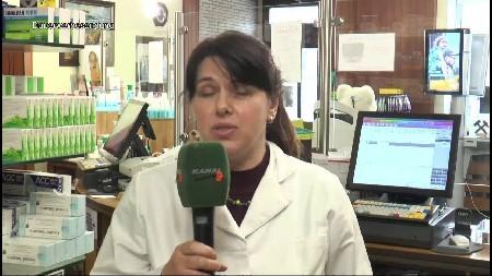 Профиль Kanal 9 Erzgebirge Канал Tv