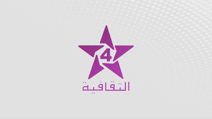 Profilo Athaqafia TV Canal Tv