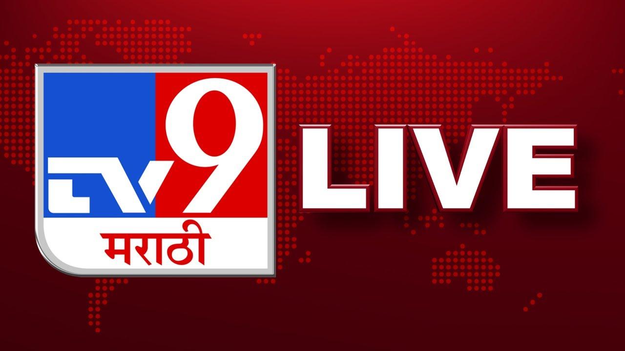 Profilo TV9 Marathi Canale Tv