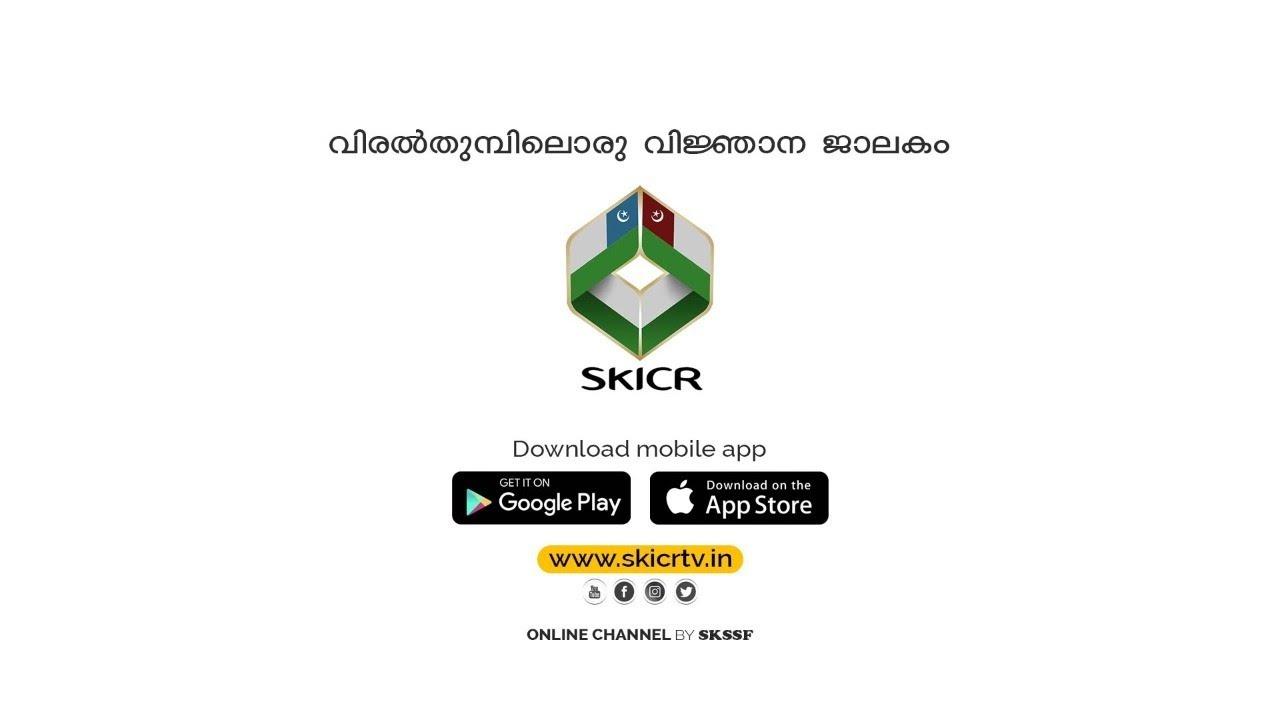 Profilo Skicr TV Canal Tv